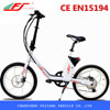 Low price electric bike made in China with brushless motor