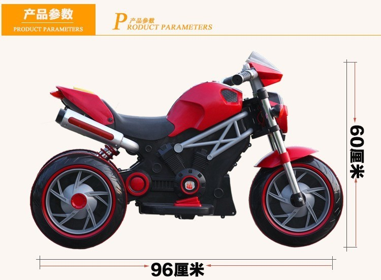 Custom kids toy ride on cars children electric motorcycles for Motorized cars for 5 year olds
