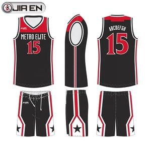 32ca38dffa8 Cool Custom Basketball Jersey Design