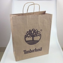 machine paper bag cheap printing bag shopping kraft paper bag