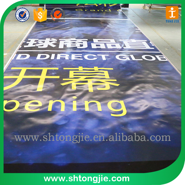 Customised Outdoor Banner Advertising Banner At Low Price