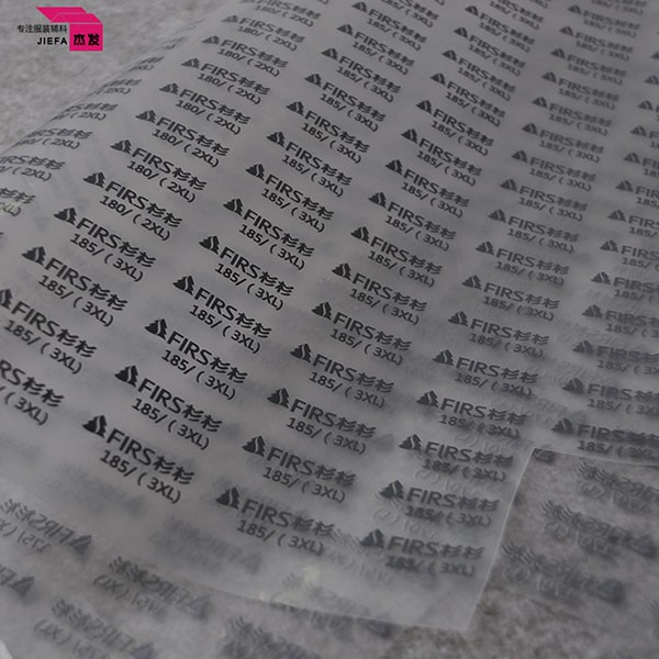 Clear Transparent Color Heat Transfer Printing Label Care Label Size Label