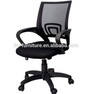 Mid-back comfortable office computer chair