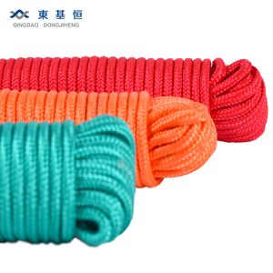 8mm PP braided rope for supermarket
