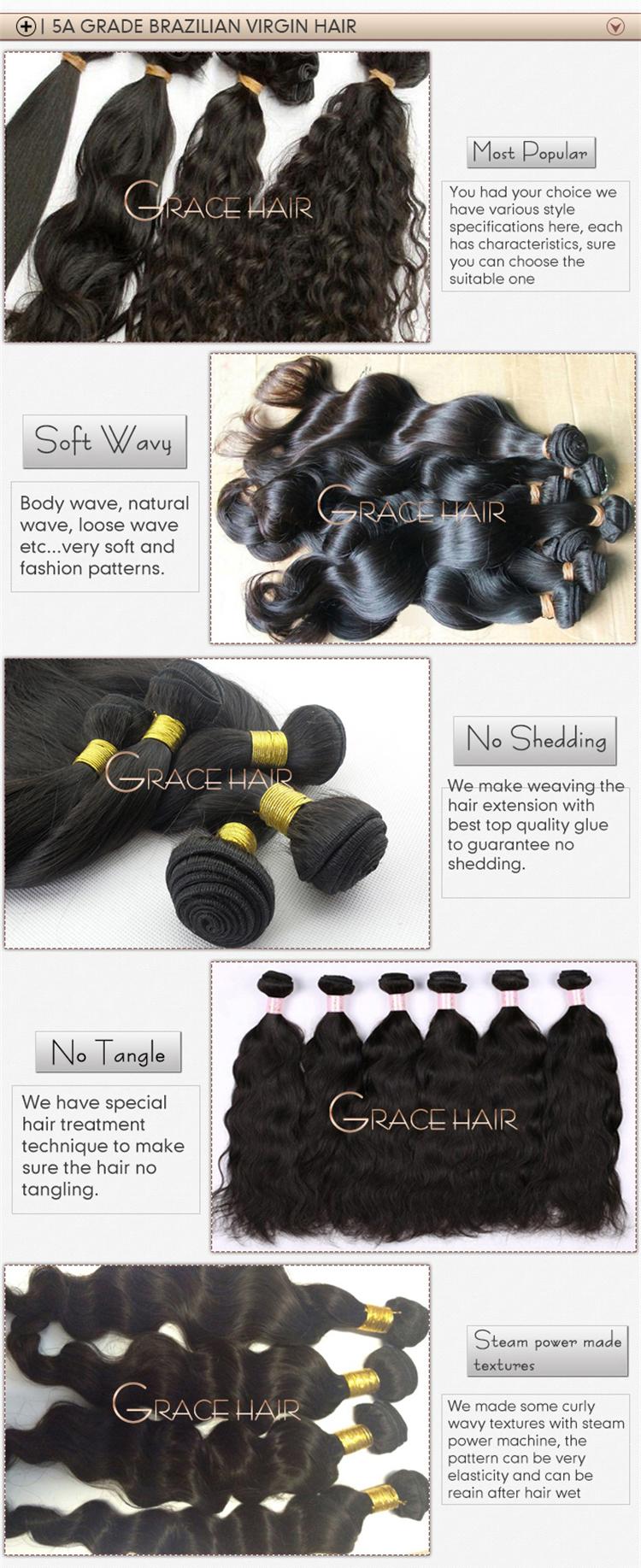 Grace curly best quality virgin brazilian human hair sew in weave grace curly best quality virgin brazilian human hair sew in weave geenschuldenfo Choice Image