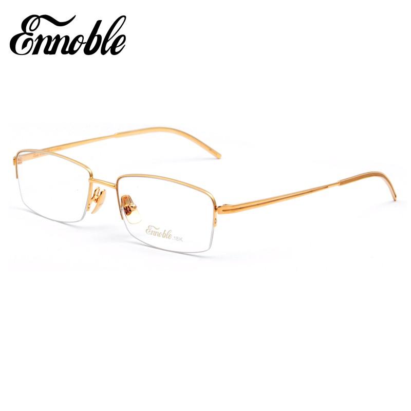 Fashion 18k Gold Half Glasses Men\'s Business Casual Eyewear Frames ...