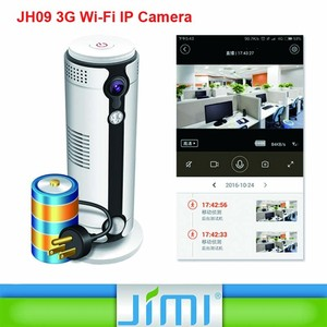 Free cloud storage 3G Wifi ip video camera stream live video to free app