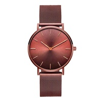 Lady Coffee Watch Women Stainless Steel Mesh Band Wrist Watch