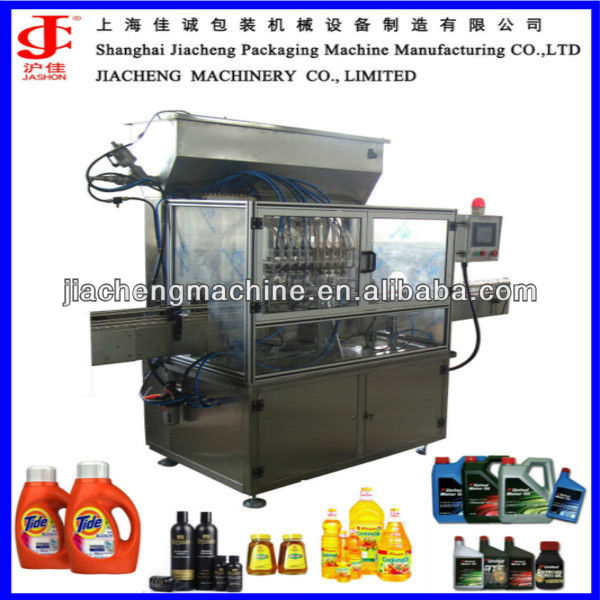 Shanghai Manufacture 5L Bottling Automatic Lubricant oil filling machine