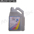 solvent cleaning flush for CJ printer SPT 510 printhead