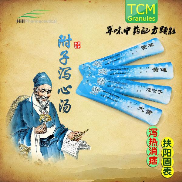 Fu Zi Xie Xin Tang - Buy Fu Zi Xie Xin Tang,Fu Zi Xie Xin Tang,Fu Zi Xie  Xin Tang Product on Alibaba com