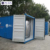 Container sewage disposal system
