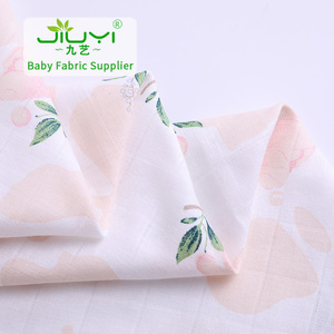 Cheap alibaba online custom printed gauze hs code kids fabric 100% cotton
