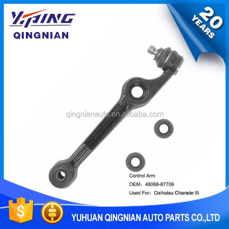 Suspension Control Arm and Ball Joint Assembly Front Left Lower fits Charade