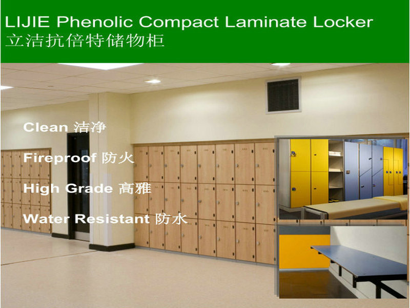 Lijie different size Compact laminate lockers phl smart locker for commercial