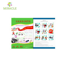 A3 size inkjet waterproof water transfer paper