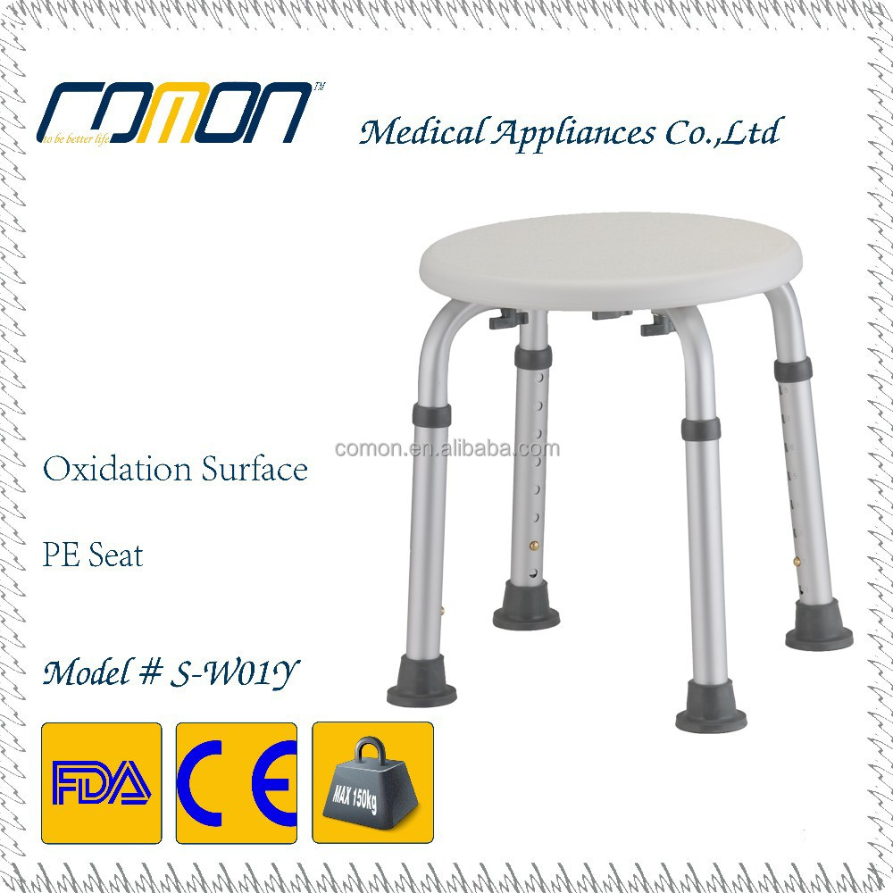 Shower Bath Stool, Shower Bath Stool Suppliers and Manufacturers at ...