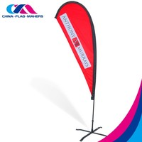 new advertise event print sport feather fly promotion wind flag