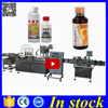 2017 New 3 in 1 alcohol filling line,filling and packaging machine