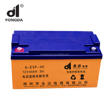 quality solar electric scooter battery 12v car electric road vehicle battery