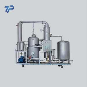 Commercial Honey Filtering Processing Machine