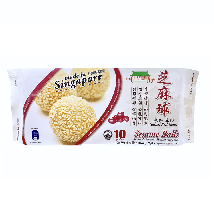 Wholesale Singapore Food Sesame Ball Salted Red Bean