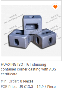 HUAXING container reefer door parts container corner casting