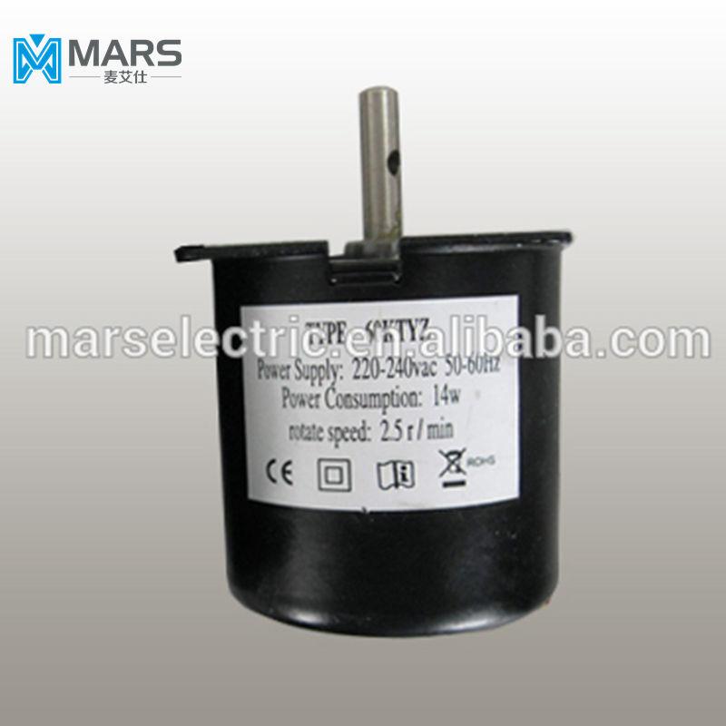 Turning motor for ice maker IM-80/ZB-80