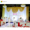 IDA Brilliant quality curtains Romantic valance curtains for wedding stage wall decoration window drapping