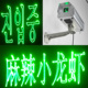 Logolaser outdoor advertising text logo projector laser lighting