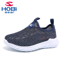 HOBIBEAR Ready Stock Kids Running Shoe Wholesale Express Ali Hollow Casual Shoes