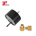 Automatic product rohs electronic 12v 7000rpm dc motor