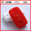 Silicone rubber car key cover manufacturer