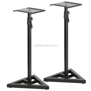 Studio Monitor Speaker Stand Adjustable Height Concert Home Band DJ 1 Pair