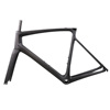OEM Lightweight Carbon Road Bicycle Frame Manufacturer 2019 Hot!