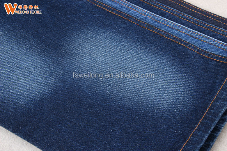 B2151 light raw denim jeans fabric