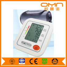 2016 china New Arm Type medical grade Digital electronic Blood Pressure Monitor With Voice