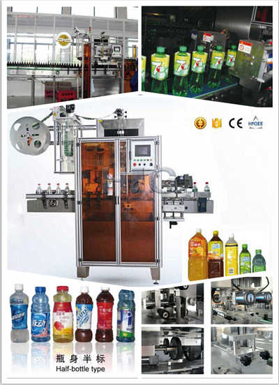 new hot sale Best Price Automatic mattress roll-packing tabletop labeling shrink packing machine HTB - 200