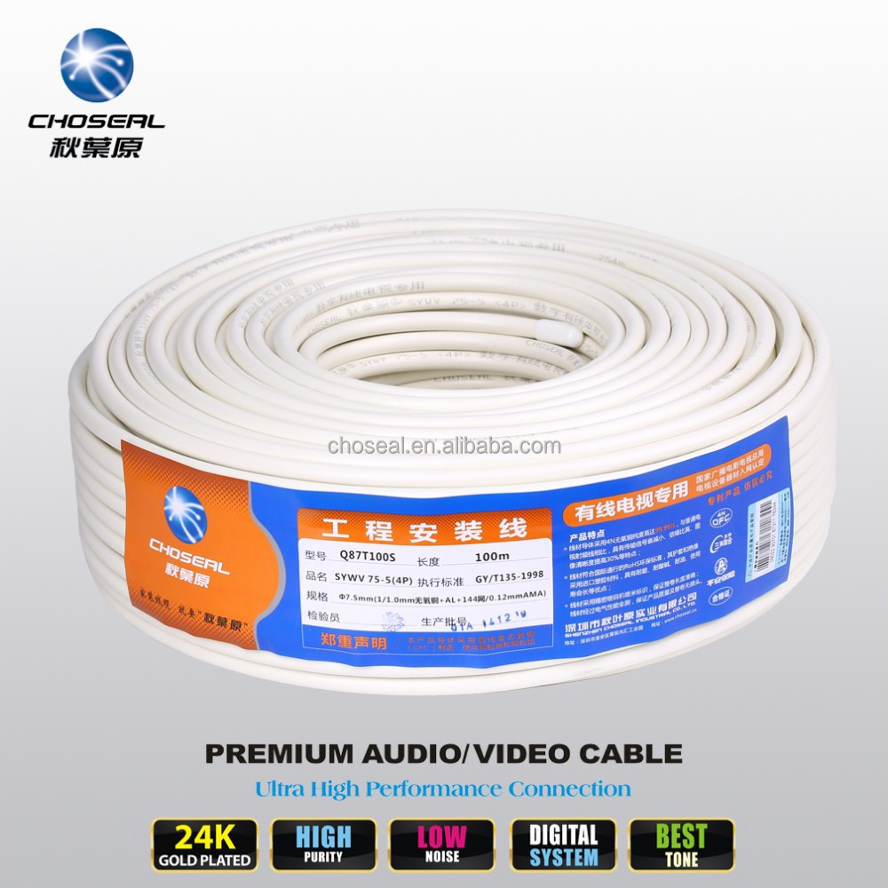 CHOSEAL 75 Ohm RF Coaxial Cable for Elevator CCTV CATV and Surveillance System