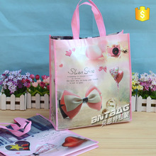 colorful cartoon recycled pp woven bag,non woven laminated bag, woven laminated bag BNT