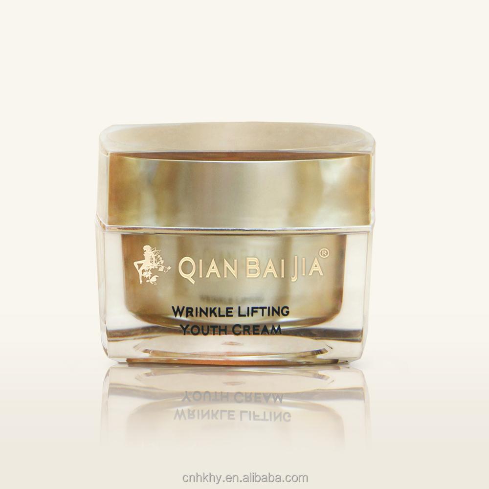 100% Natural Cosmetics Anti Aging Cream Anti-wrinkle Private Label ...