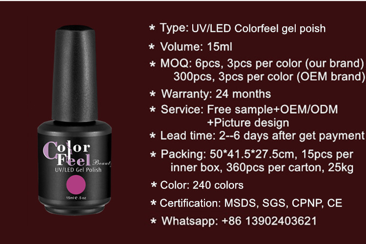 Private label quality assured uv gel-lack uv color gel nail polish