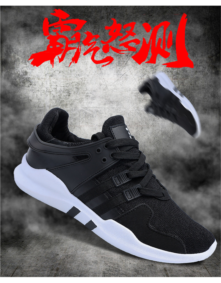 cheap wholesale athletic light working sport shoes