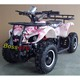 mini electric atv quads 500w /800w mini electric atv with ce cs-e9053 kid electric mini atv 350w
