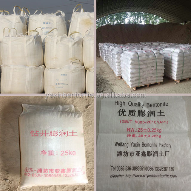 api grade natural sodium drilling bentonite price