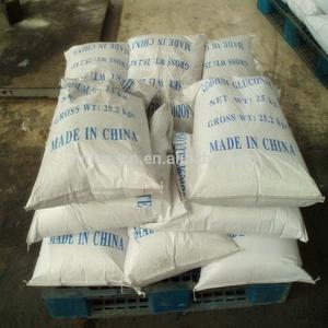 high purity Gluconic acid sodium salt white powder high quality sodium  gluconate