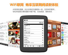 e-reader BOYUE T62+ and cover dual core 8G eink touch screen backlight Android WIFI ebook reader include pu case