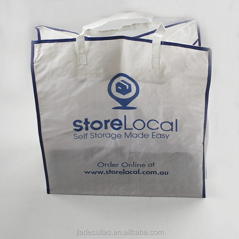 IN STOCK China reusable shopping plastic bag PP woven bag shopping <strong>totes</strong>