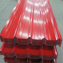 building materials list corrugated prepainted metal roof tile sheets aluminium sheet