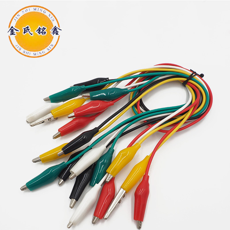 Insulated Alligator Clips, Insulated Alligator Clips Suppliers and ...